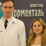 Klinika doktora Bormentalja
